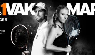 Get yourself kitted out like Maria and Novak