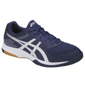 Asics Gel Rocket 8 Men's Shoes Indigo Blue Silver