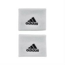 Adidas Wristbands Two Pack White