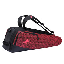 Adidas Badminton VS3 Racket Bag Holds 3