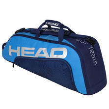 Head Tour Team 6R Combi Racket Bag Navy Blue