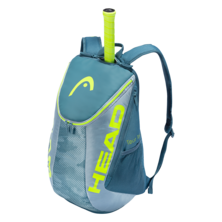 Head Tour Team Extreme Backpack 2020