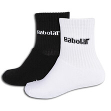 Babolat 3 Pairs Of Socks Junior UK 13-2