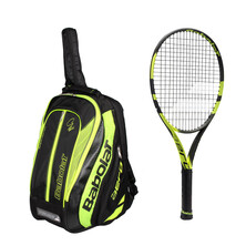 Babolat Pure Aero 25 Racket And Bag Bundle