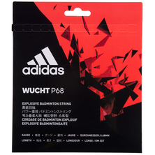 Adidas Wucht P68 Badminton String Set Red