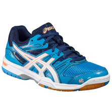 Asics Gel Rocket 7 Women's Shoes Blue Jewel White Flash Coral