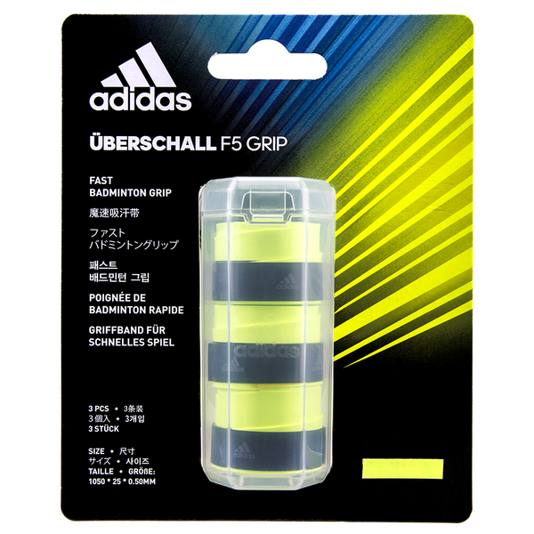Adidas Uberschall Overgrip 3 Pack Yellow