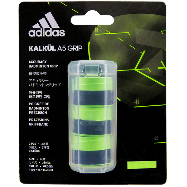 Adidas Kalkul Overgrip 3 Pack Green