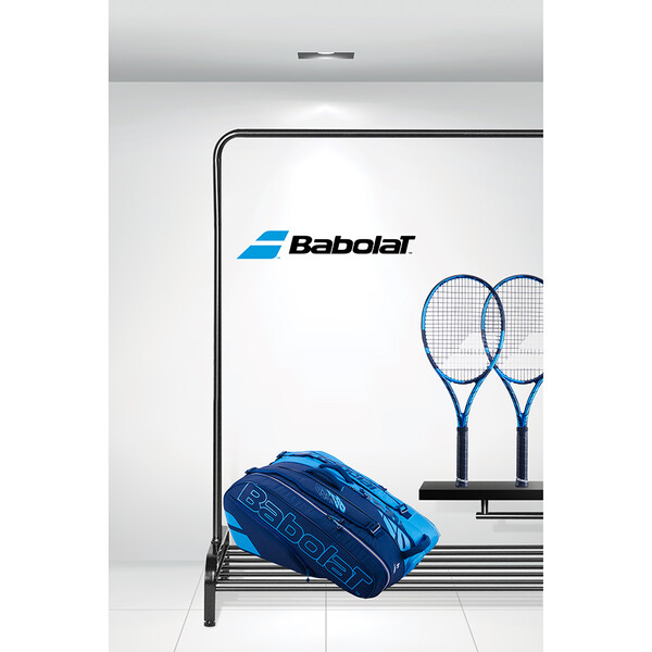 Babolat Pure Drive 2021 Tennis Racket And 12 Racket Bag Bundle (Two Rackets)